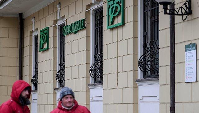 Последние свежие новости харькова и украины сегодня