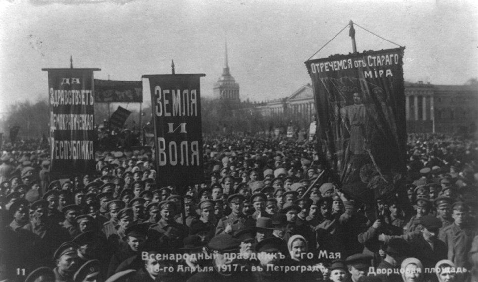 Всенародный праздник 1-го мая на Дворцовой площади. 18 апреля 1917, Петроград