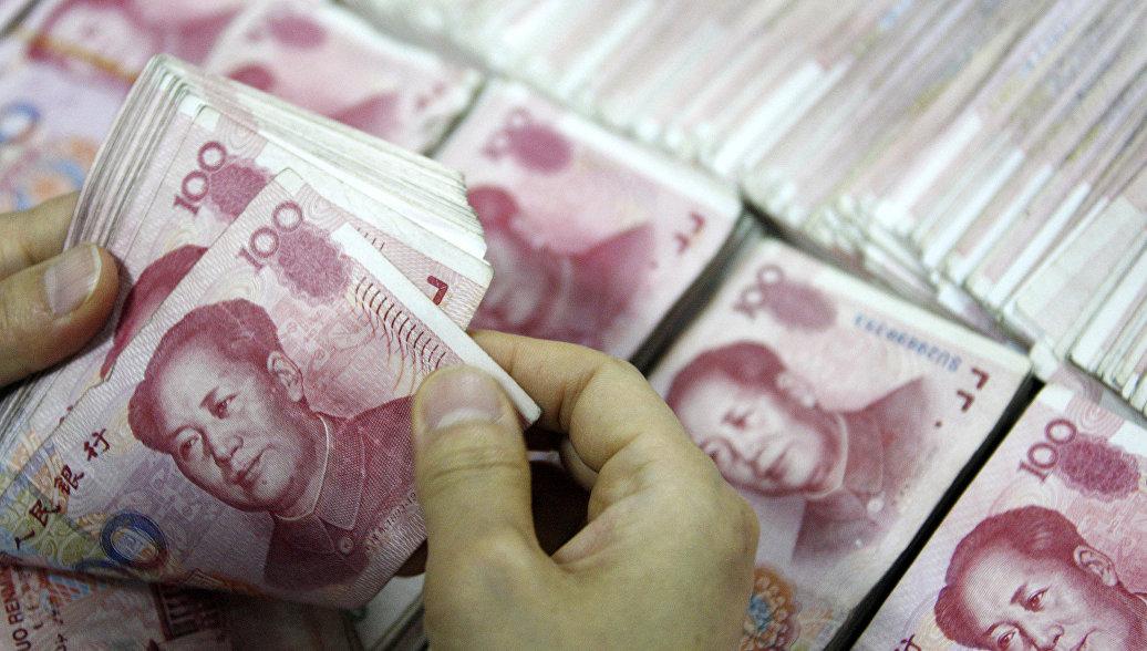 ЦБ Китая приветствовал рекомендацию главы МВФ о включении юаня в SDR