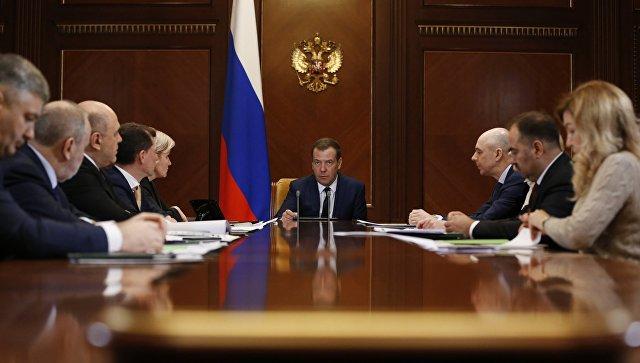 Медведев призвал непутать ОФЗ сгособлигациями советского периода