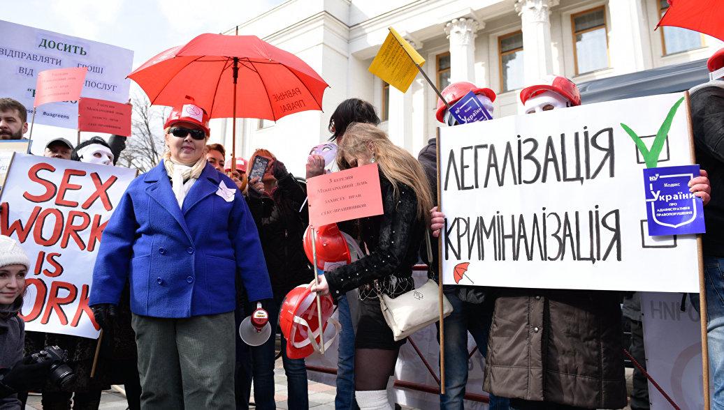 ukrainka-ero
