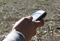 Сотовый телефон. Архивное фото