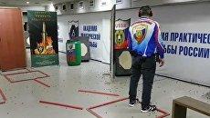 Тренировка Рогозина по стрельбе