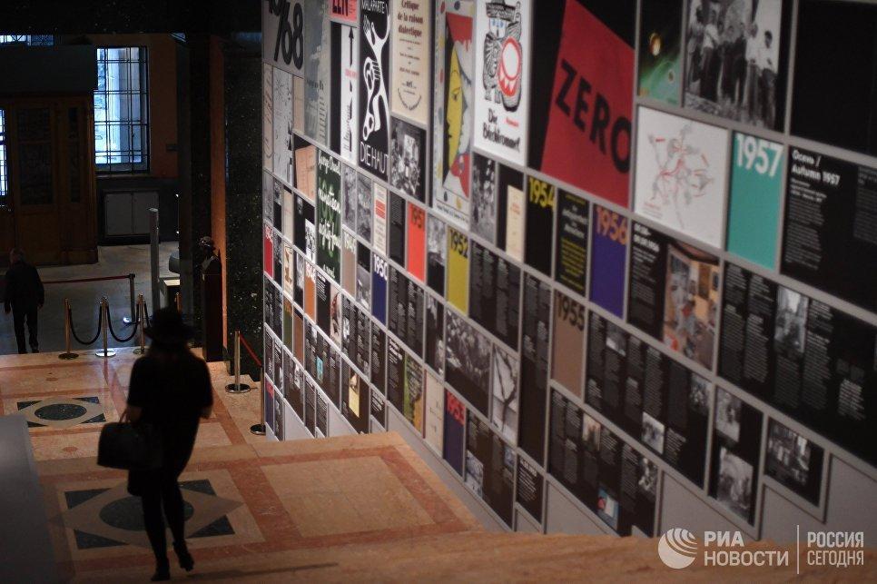 Посетители на открытии выставки Лицом к будущему. Искусство Европы 1945–1968 в ГМИИ имени А.С. Пушкина в Москве