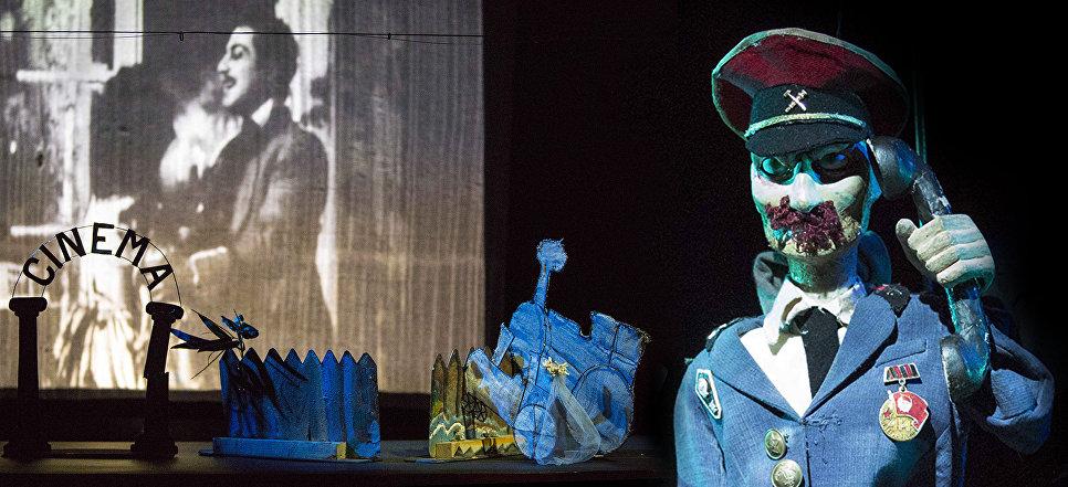Спектакль Бриллиант маршала де Фантье Театра марионеток Резо Габриадзе