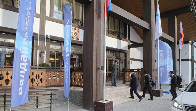В Ереване состоится сессия Международного дискуссионного клуба «Валдай»