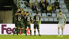 Футболисты Краснодара уступили испанской Сельте в первом матче 1/8 финала Лиги Европы. 9 марта 2017 год
