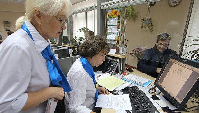 СМИ рассказали о работе Минфина над пенсионной реформой
