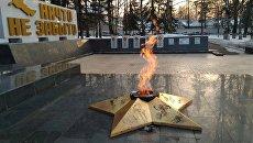Неизвестные в грязной обуви затоптали металлическую звезду на мемориале Вечный огонь в Костроме