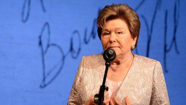 Наина Ельцина опубликовала мемуары