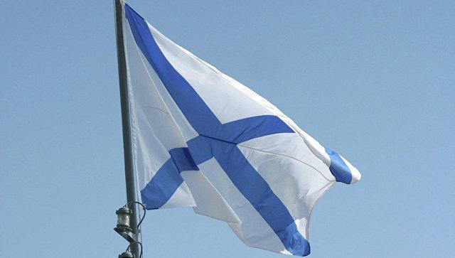 Андреевский флаг. Архивное фото