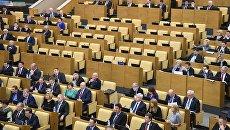 Пустующие кресла депутатов фракции ЛДПР на пленарном заседании Государственной Думы РФ. 15 марта 2017