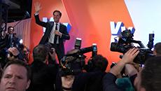 Овации для Рютте – в Гааге встретили главу победившей на выборах страны партии