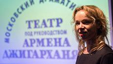Директор драматического театра под руководством Армена Джигарханяна Виталина Цымбалюк – Романовская. Архивное фото