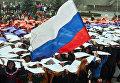 """Флешмоб """"Горжусь Россией!"""" в Севастополе"""