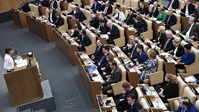 Пленарное заседание Госдумы РФ. 17 марта 2017