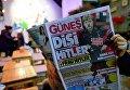 Турецкая газета Güneş выпустила номер, на обложке которого изображена канцлер ФРГ Ангела Меркель в нацистской униформе