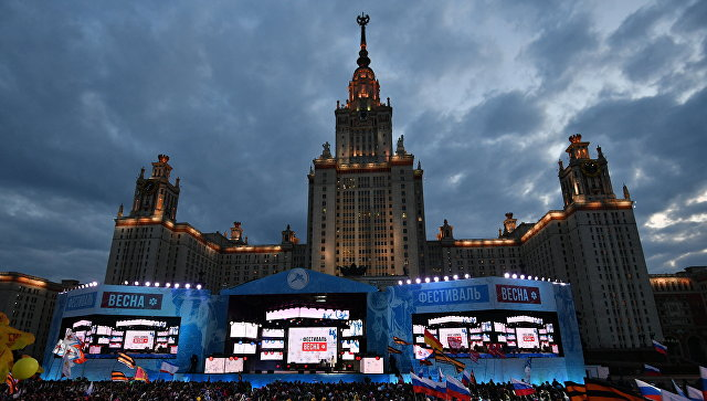 Намосковский митинг-концерт «Весна» пришли 150 тыс.  человек