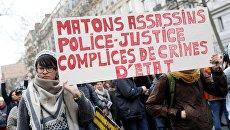 Акция протеста в Париже против произвола полиции. 19 марта 2017 года