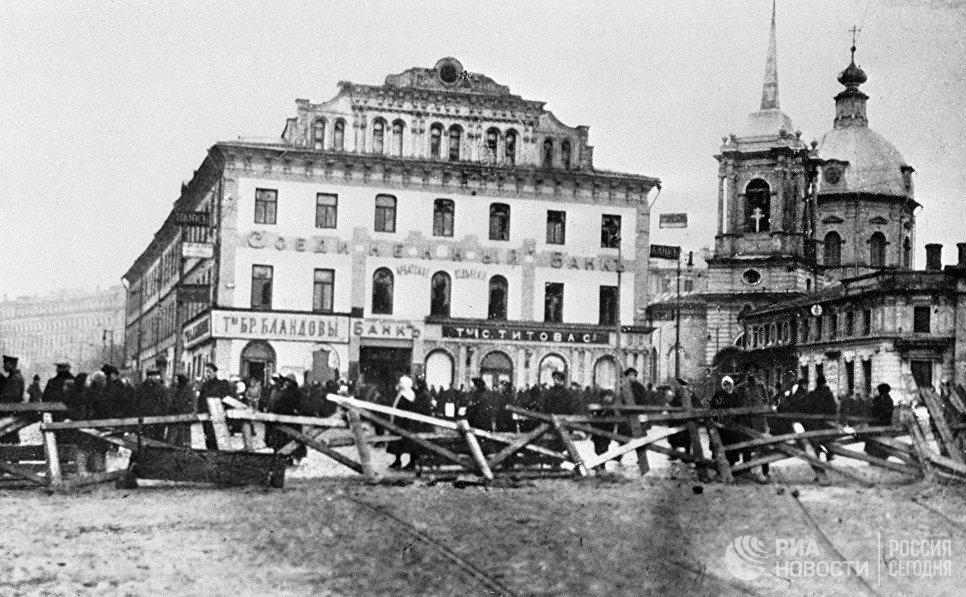 Баррикады на Арбатской площади в дни Октябрьских боев. 1917 год