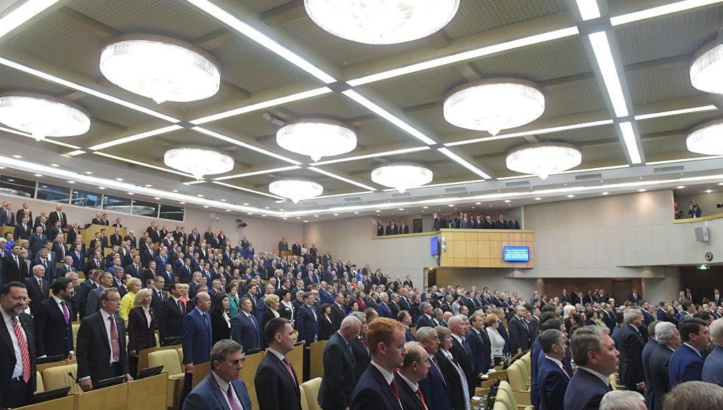 Мариуполь новости сегодня за украину