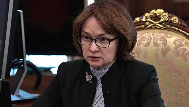 """Набиуллина рассказала о """"вкладе рубля"""" в замедление инфляции"""