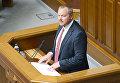 Народный депутат Украины VIII созыва Андрей Артеменко