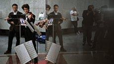 Музыканты выступают в северном вестибюле станции Маяковская московского метрополитена. Архивное фото