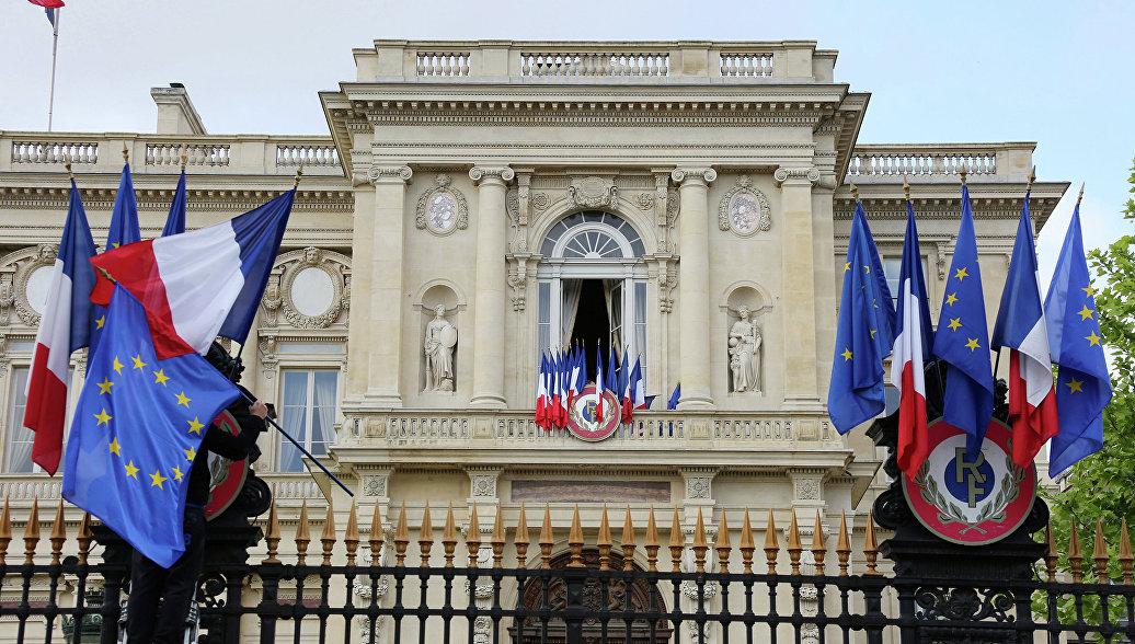 Картинки по запросу МИД Франции
