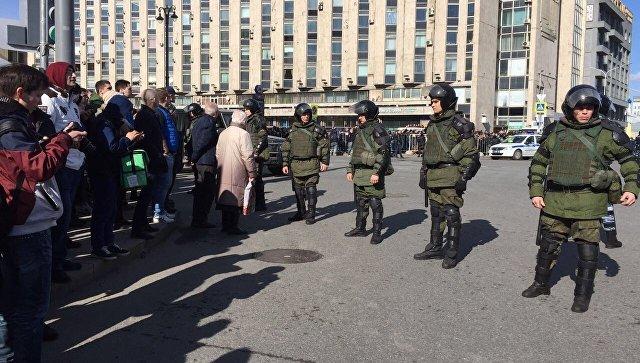 В центре Москве проходит несанкционированная акция 26.03.2017