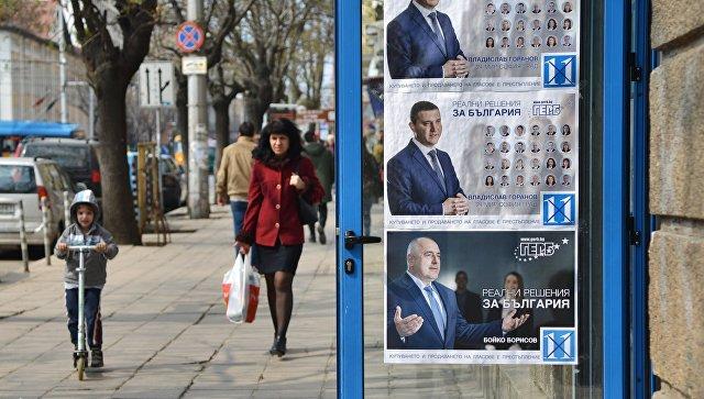Прозападная партия экс-премьера Болгарии лидирует навыборах впарламент