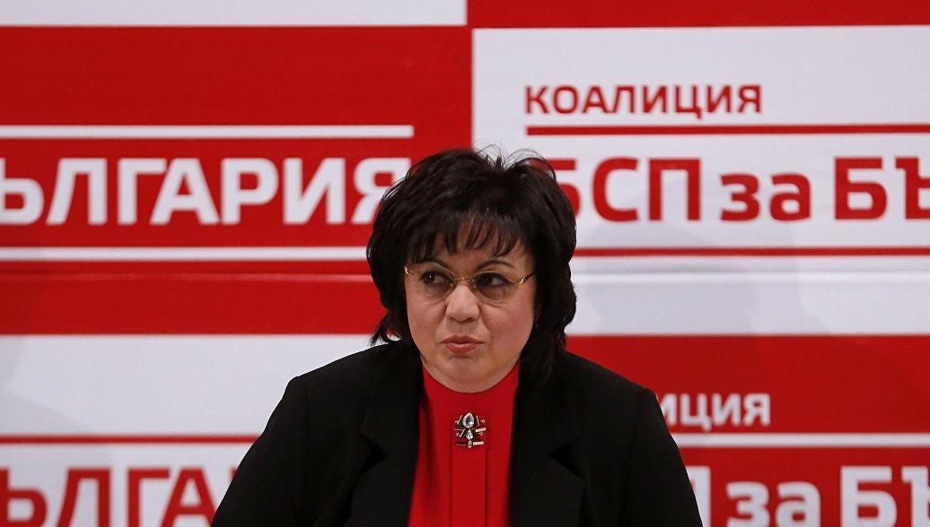 Глава социалистической партии Болгарии (БСП) Корнелия Нинова обратилась с речью к сторонникам после поражения в парламентских выборах