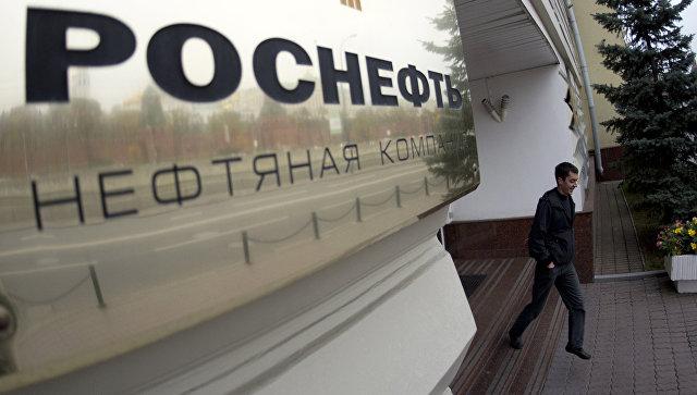 """""""Роснефть"""" отменила закупку, возмутившую Навального"""