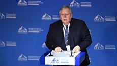 Посол США в России Джон Теффт на международном арктическом форуме Арктика - территория диалога