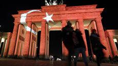 Проекция флага Турции в Берлине. Архивное фото