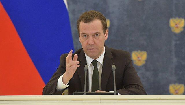 Размещено видео «инструкции министрам»— Медведев ибудильник