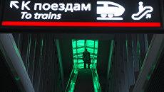 Эскалатор на станции МЦК