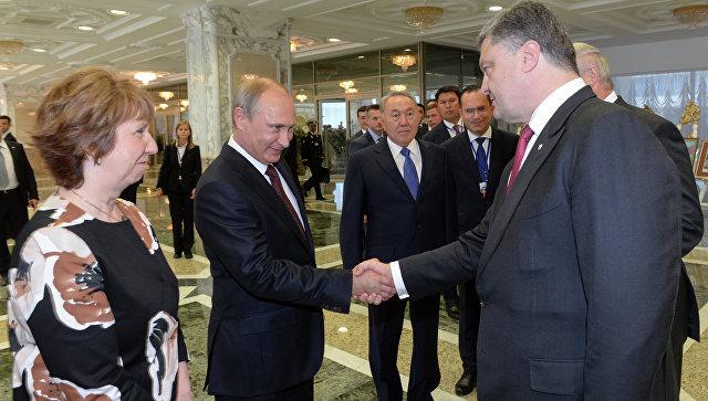 Владимир Путин, Петр Порошенко и Кэтрин Эштон на встрече в Минске