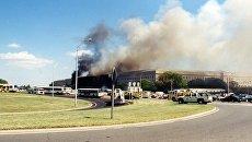 Дым над Пентагоном после теракта 11 сентября 2001 года. Фото ФБР