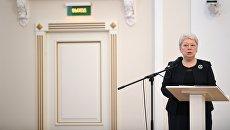 Ольга Васильева выступает на расширенном заседании Коллегии министерства образования и науки РФ. 3 апреля 2017