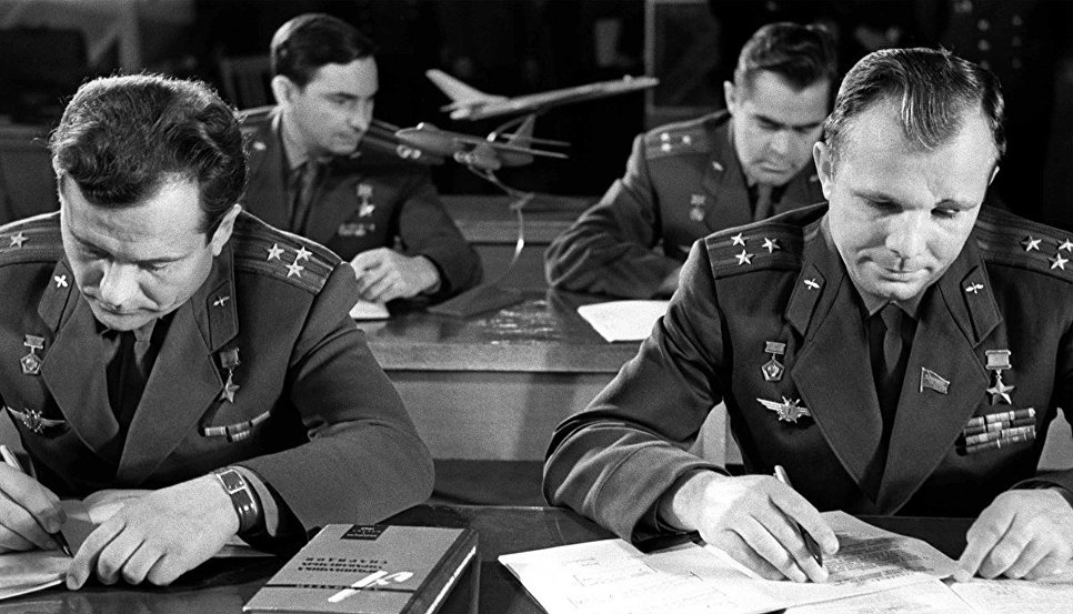 Первый отряд космонавтов