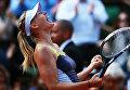 Российская теннисистка Мария Шарапова в радуется победе в полуфинальном матче Открытого чемпионата Франции по теннису среди женщин
