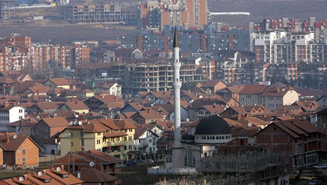 Вид города Приштина. Архивное фото