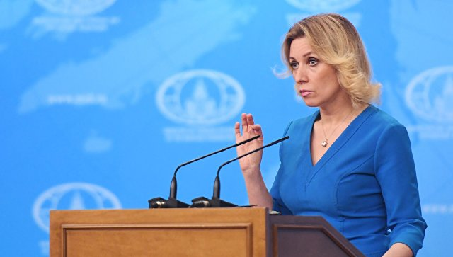 Захарова назвала США государством ссамой непредсказуемой внешней политикой