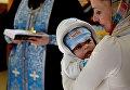 Обряд крещения младенца