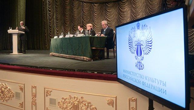 Заседание коллегии Минкультуры РФ. Архивное фото
