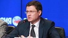 Министр энергетики России Александр Новак. Архивное фото