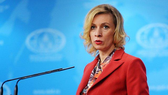 Официальный представитель министерства иностранных дел России Мария Захарова на брифинге в Москве. 12 апреля 2017