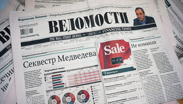 Михаил Фридман подал всуд на«Ведомости»