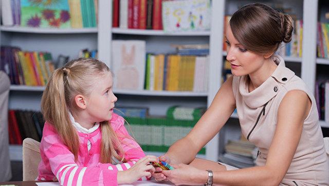 Детский психолог. Архивное фото